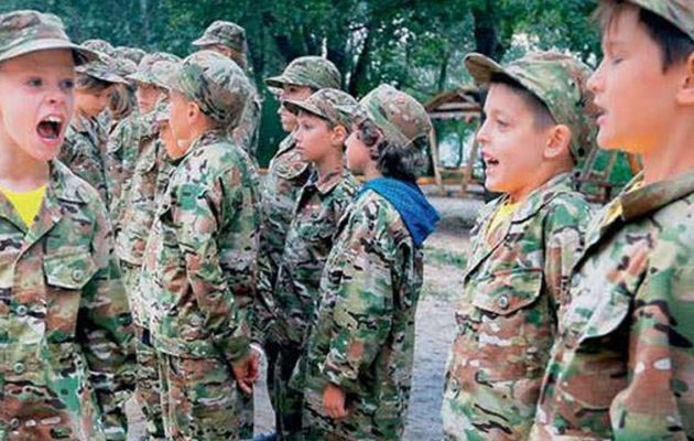 children army